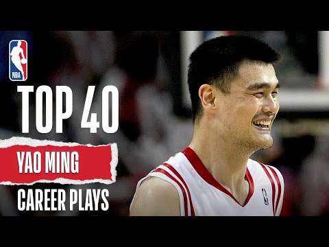 Yao Ming's Top 40 | Career Plays