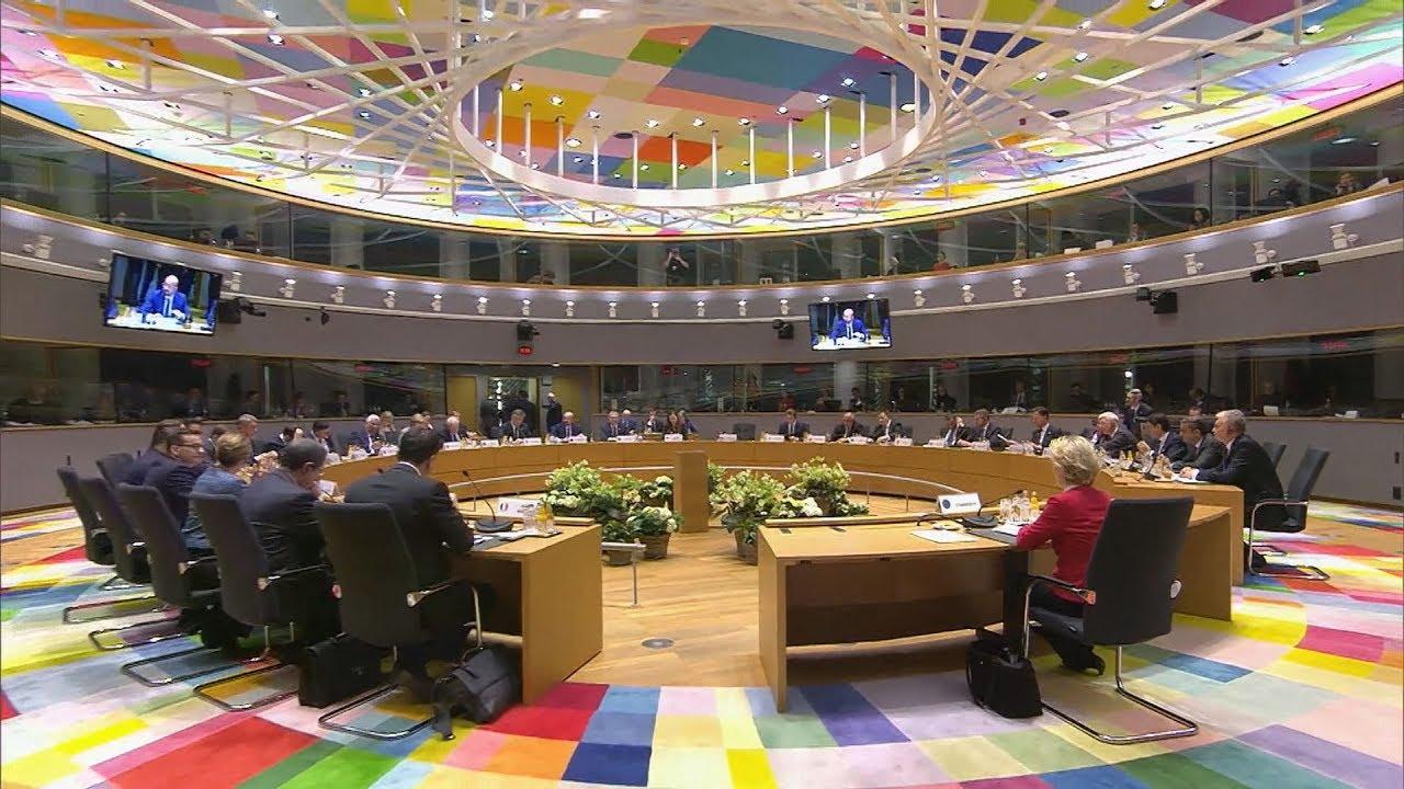 Σύνοδος κορυφής της ΕΕ για τον επταετή προϋπολογισμό