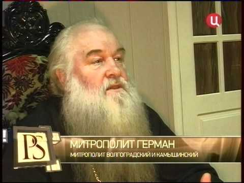 Apie egzorcizmą (rusų kalba)