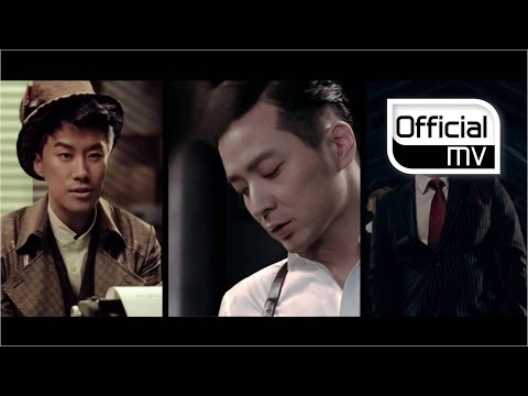 San E, Verbal Jint, Swings - Where Did You Sleep