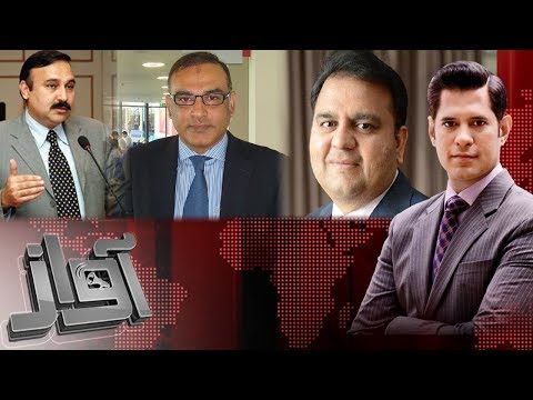Pakistan aur India Aamne Saamne | Awaz | SAMAA TV | 15 June 2017