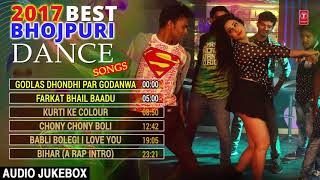 2017 Best Dance Bhojpuri Songs Latest Bhojpuri Dance Audio Songs