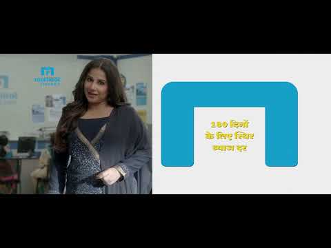 Muthoot Fincorp | Ashwas Dinam Gold Loan | #RestartIndia | Hindi