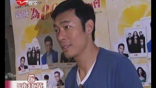 刘浩龙Wilfred Lau曝许志安Andy Hui郑秀文Sammi Cheng已结婚 回应:不要理他