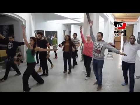 الرقص تعبير عن النفس.. مش وسيلة إغراء
