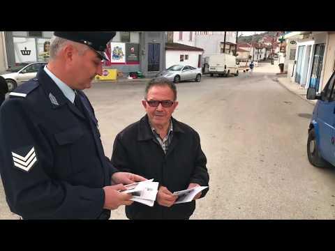 Κινητές Αστυνομικές Μονάδες σε περιοχές της Κεντρικής Μακεδονίας