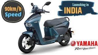 Yamaha Electric Scooter EC-05 Launch in India - Full Review
