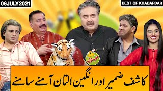 Best of Khabardar   Khabardar With Aftab Iqbal 3 July 2021   Express News   IC1I