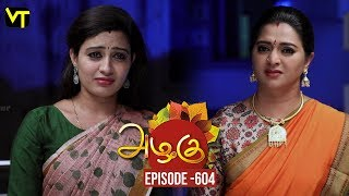 Azhagu Tamil Serial latest Full Episode 604 Telecasted on 14 November 2019 in Sun TV. Azhagu Serial ft. Revathy, Thalaivasal Vijay, Shruthi Raj and Aishwarya in the lead roles. Azhagu serail Produced by Vision Time, Directed by Selvam, Dialogues by Jagan. Subscribe Here for All Vision Time Serials - http://bit.ly/SubscribeVT  Namma Veetu Serial Episode 2 Kalyana Parisu - https://youtu.be/NG73mlOydxQ  Click here to watch:-  Azhagu Full Episode 603 https://youtu.be/vgAmJwv5Qxw  Azhagu Full Episode 602 https://youtu.be/SMqG1D-mGA0  Azhagu Full Episode 601 https://youtu.be/C9jXLdoV5xo  Azhagu Full Episode 600 https://youtu.be/AJQhCfm-Ue4  Azhagu Full Episode 599 https://youtu.be/uQ84lSQF57I  Azhagu Full Episode 598 https://youtu.be/uQKQj9PvYQk  Azhagu Full Episode 597 -https://youtu.be/V9qa9YylQ1I  Azhagu Full Episode 596 - https://youtu.be/WoYxC4C_Jfs  Azhagu Full Episode 595 https://youtu.be/MAMIU9npYvw  Azhagu Full Episode 594 https://youtu.be/CdsD6XMWtDM  Azhagu Full Episode 593 https://youtu.be/LEpvnNEF1Nc  Azhagu Full Episode 592 https://youtu.be/yyqgkVwQBbg  Azhagu Full Episode 591 https://youtu.be/yxWR0FyLkg4   For More Updates:- Like us on - https://www.facebook.com/visiontimeindia Subscribe - http://bit.ly/SubscribeVT