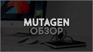 Легкий заработок в интернете с Mutagen