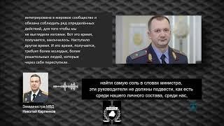 Белорусские власти запланировали создать лагеря для протестующих
