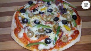 Jinsi ya kupika pizza bila oven – pizza ya kuku – mapishi rahisi – chicken pizza without oven