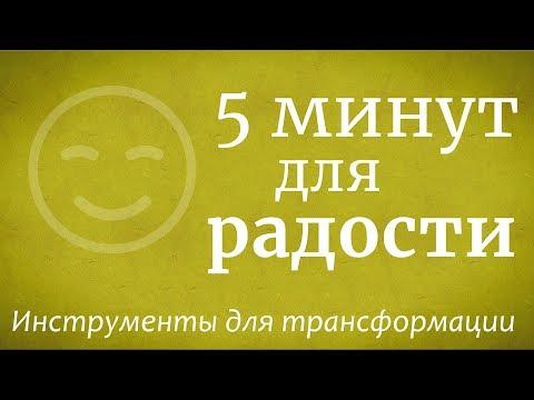 Древний амулет счастья