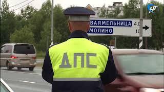 Количество пьяных водителей в Новгородской области не снижается