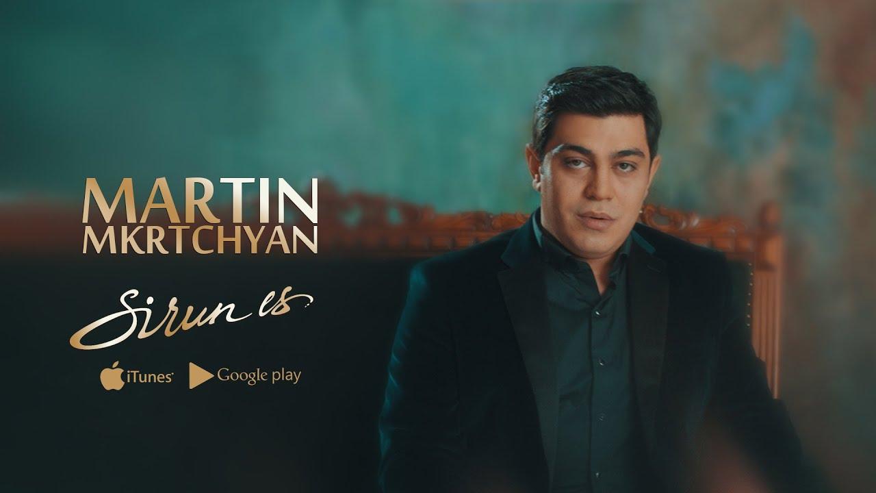 Martin Mkrtchyan – Sirun es