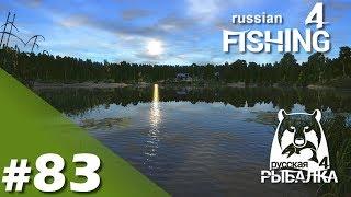 Russian Fishing 4 PL - #83 -  🎣 Kilka słów o aktualizacji i zabawa spławikiem na Komarówce 🏕️