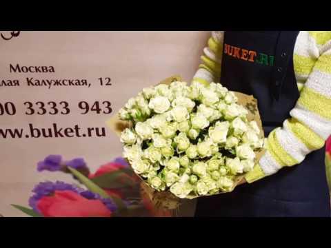 Букет кустовых роз «Классика»