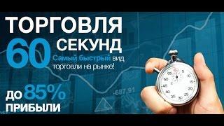 Борисенко игнат форекс сигналы как определяется курс валюты