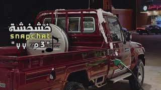 تحميل اغاني ابشر بعزك || غريب ال مخلص & منصور الوايلي || بطيء مميز ????????. MP3