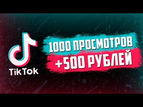 Интернет заработок 300р