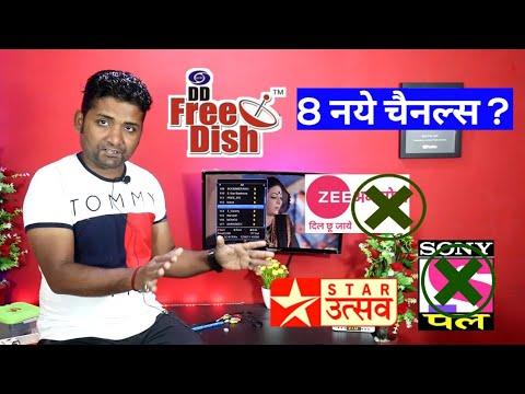 DD Free Dish : Mpeg2 8 New Tv Channels | Zee Anmol Star Utsav All Program Auto/manual Thaicom ?
