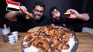 المظبي الحضرمي على الحجر🇾🇪 لحم بالتمر!! | Hadrami Madhbi