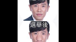 小學雞鄭松泰自拍出醜片段