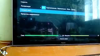 Почему Триколор не показывает основные каналы