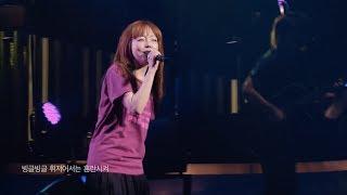aiko-恋のスーパーボール