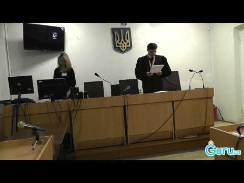 Решения суда по 173 статье КУпАП Федор Добрицын