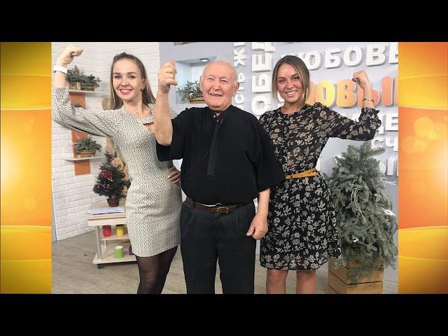 Гость программы «Новый день» Владимир Кожевин