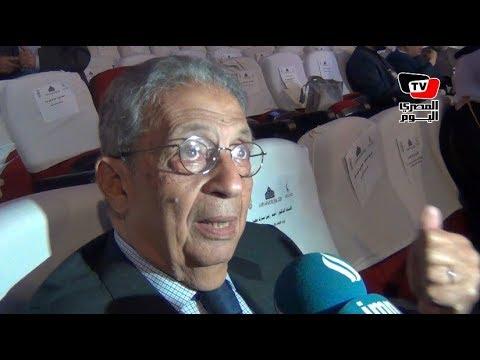 عمرو موسى عن دعوة زيارة «القدس»: لن يستجيب الكثيرون