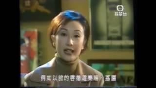 香港歌壇的演變