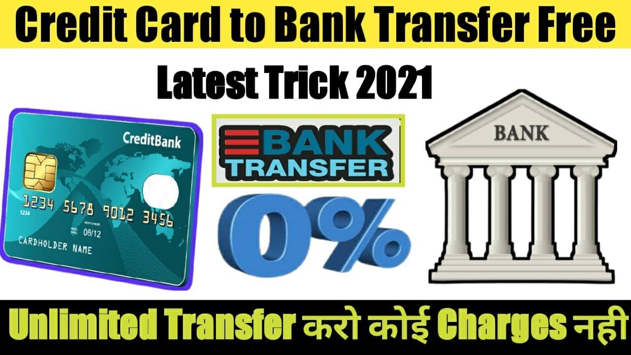 Charge card to bank cash transfer|Charge card to Bank Transfer with no Charges|Cc to bank thumbnail