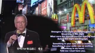 夜のストレンジャー、StrangersintheNight」フランク・シナトラ、FrankSinatra