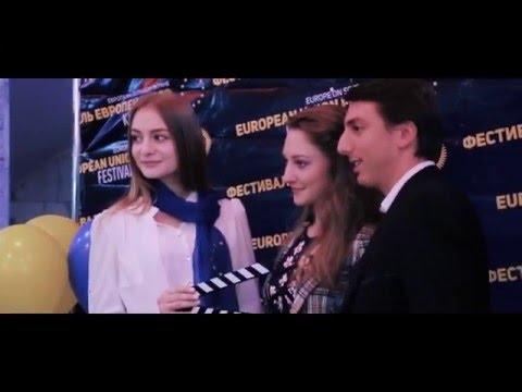 Фестиваль Европейского Кино - 2016 в Бишкеке