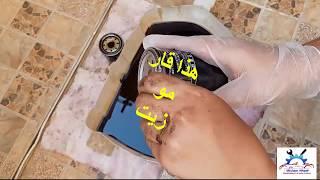 غسيل المحرك بالطريقه الصحيحه بمنتج LIQUI MOLY وتخفيف صوت التكايات الجزء (الرابع) من المشروع   Kholo.pk