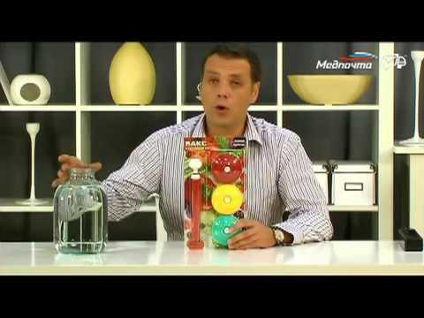 Набор вакуумного консервирования и хранения ВАКС