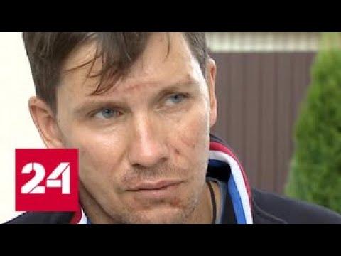 Самооборона в Бугульме: что будет с бизнесменом, который убил налетчиков - Россия 24