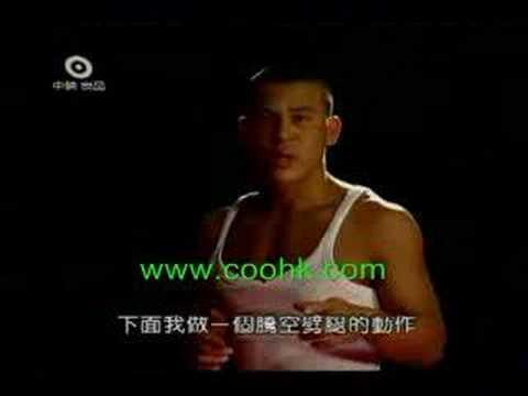 12 Kicks of Shaolin Tam School Guide by Xing Yu KF615 coohk