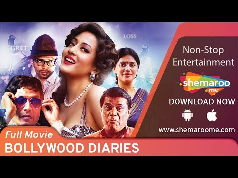 Story Of Three Stranger | Bollywood Diaries [2014] Raima SenSalim Diwan & Ashish Vidyarthi