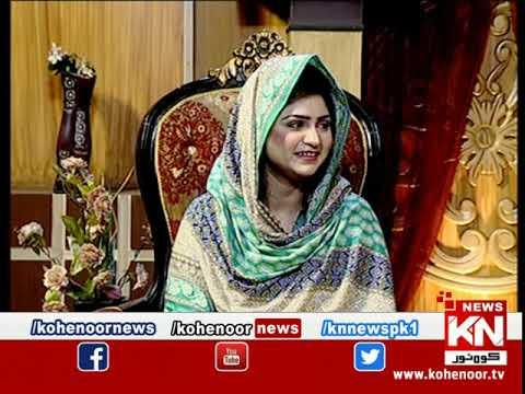 Istakhara 16 September 2020 | Kohenoor News Pakistan