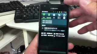むらやんwi-fi繋がっているのにネット繋がらないスマートフォン