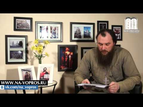 Венчание в годовщину смерти. о.Максим Каскун.