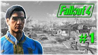 Начало. Прохождение [Fallout 4] в режиме Выживание #1