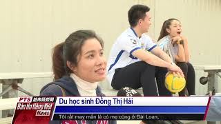 Đài PTS - bản tin tiếng Việt ngày 10 tháng 2 năm 2021