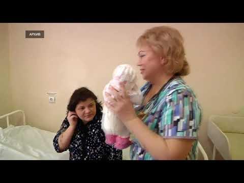 Свидетельство о рождении ребёнка выдают во всех родильных домах Твери