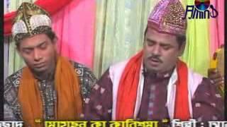 Ishq Nabi Dil Mey  Kawali of Khawaja