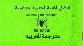 Meet me at the london (Lyric مترجمة عربيه)
