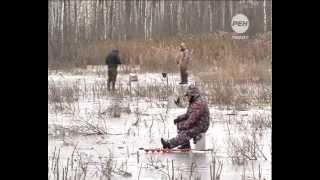 Рыбалка по первому льду в Тверской области
